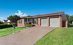27 Ajax Avenue, Maryland NSW