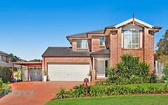 17 Briana Court, Kellyville NSW