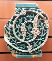 (sftrajan) Tags: islamicceramics islamicart ceramics lyon france muséedesbeauxartsdelyon museumoffineartslyon muséedesbeauxartslyon decorativearts museo artislamique