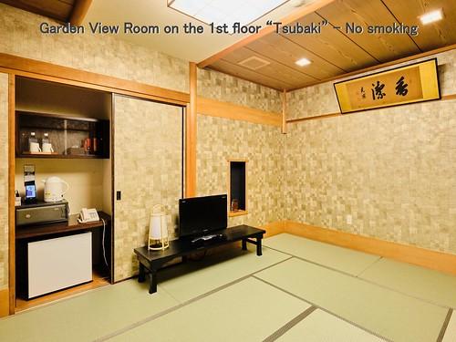 tsubaki5_2500x1873