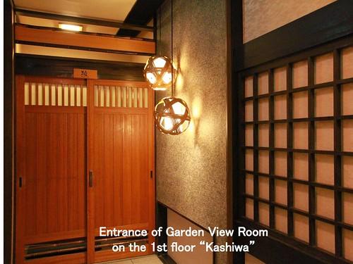 kashiwa8_2500x1873