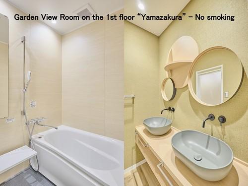 yamazakura9_2500x1873