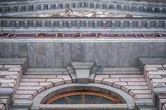 vdn_20151216_171053 (Vadim Razumov) Tags: mikhailovskiypalace saintpetersburg vadimrazumov architecture castle manor palace russia