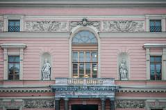 vdn_20151216_171045 (Vadim Razumov) Tags: mikhailovskiypalace saintpetersburg vadimrazumov architecture castle manor palace russia