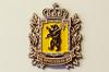 Yaroslavl (Osdu) Tags: magnet fridgemagnet refrigeratormagnet travel souvenir world yaroslavl yaroslavloblast russia