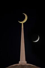 Oman, Nizwa (Alexander JE Bradley) Tags: d500 nikon70200mmf28fl afsvrzoomnikkor70200mmf28gifed 70200mmf28 asia middleeast arabianpeninsula oman addakhiliyah nizwa sultanqaboosmosque city architecture sultanqaboosjama sultanateofoman buildings religious mosque dome minaret whitegranite sultanqaboosgrandmosque nopeople night moon crescentmoon alexanderjebradley photograph photography travel tourism traveldestination travelphotography wwwalexanderjebradleycom wwwaperturetourscom aperturetours omanphotographyworkshop islam