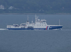 Russian coast guard ship Kamchatka in Öresund (frankmh) Tags: ship coastguardship russiancoastguard kamchatka öresund