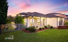 41 Monaco Avenue, Kellyville NSW