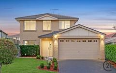 36 Teawa Crescent, Glenwood NSW