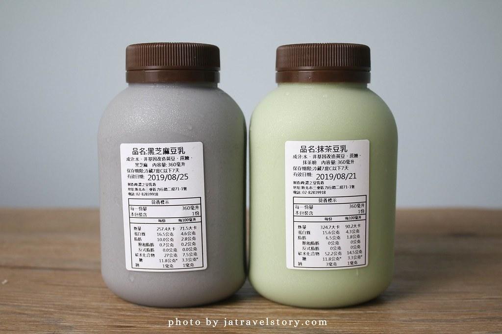 漿樣子濃い豆乳 濃醇黑芝麻豆乳口感濃郁滑順!【捷運台電大樓】 @J&A的旅行