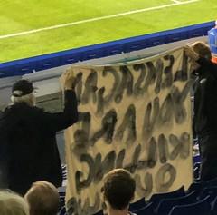 Oldham Athletic Club ownership protest banner Latics v Exeter City 20.8.2019 (Diego Sideburns) Tags: oldhamathletic boundarypark protestbanner lemsagamout latics