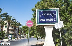 Avenue Mohamed 5 ( ex king of Morocco) Tunis Tunisia 2019 (seifracing) Tags: avenue mohamed 5 ex king morocco tunis tunisia 2019 seifracing spotting services security seif show emergency europe rescue recovery transport traffic vehicles voiture vehicle road rue tunisie tunesien tunisian capital