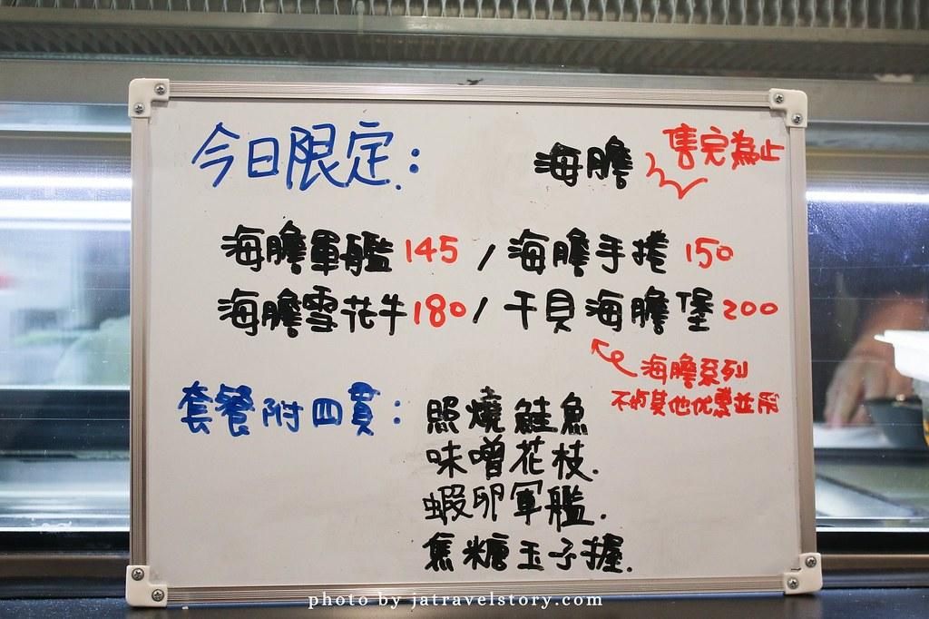 心kokoro食堂 巷弄中只有10個座位的迷你丼飯壽司店【捷運公館】公館美食/台大美食 @J&A的旅行