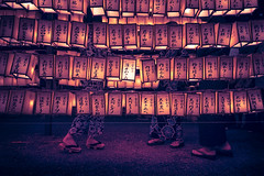 LOST NIGHT 33 (ajpscs) Tags: ©ajpscs ajpscs 2019 japan nippon 日本 japanese 東京 tokyo city people ニコン nikon d750 tokyostreetphotography streetphotography street shitamachi night nightshot tokyonight nightphotography citylights tokyoinsomnia nightview strangers urbannight urban tokyoscene tokyoatnight nighttimeisthenewdaytime lostnight