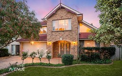 153 Brampton Drive, Beaumont Hills NSW