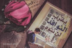 Waiting you (Nourah.A.Edhbayah (Super Flower♥إظبيه)) Tags: نوره عبدالله اظبيه الكويت nourah abdullah edhbayah q8