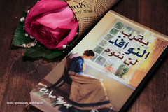 Waiting you (Nourah.A.Edhbayah (Super Flower♥إظبيه)) Tags: nourah abdullah edhbayah q8 kuwait نوره عبدالله اظبيه الكويت