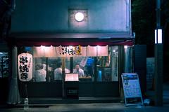 NIGHT-TIME 73 (ajpscs) Tags: ©ajpscs ajpscs 2019 japan nippon 日本 japanese 東京 tokyo city people ニコン nikon d750 tokyostreetphotography streetphotography street shitamachi night nightshot tokyonight nightphotography citylights tokyoinsomnia nightview strangers urbannight urban tokyoscene tokyoatnight nighttimeisthenewdaytime lostnight