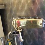 Bezoek distilleerderij De Lepelaar (Texelse whisky)