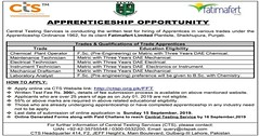Fatima Fertilizer Limited Jobs Apprenticeship 2019 CTS Apply Online (mj00712) Tags: jobs career careeropportunities careeropportunity filectory jobposting jobspostings jobpostings jobupdates jobsearch jobseeking jobopenings job careers fatima fertilizer company limited dae intermediate matric