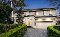 9 Mahratta Avenue, Wahroonga NSW