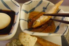 ワカサギと長芋のフィッシュアンドチップス (HAMACHI!) Tags: tokyo 2019 japan primeribzen primerib禅 beef roastbeef japanesefood americanfood akihabara diningrestaurant dining food foodporn foodie foodmacro