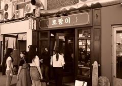 "Seoul Korea Sewoon Maker City arcade with new-school coffee shop - ""Hipster Hangout"" (moreska) Tags: seoul korea seun electronics market arcade maker city sewoon hipster urban cityscape coffee cafe outdoor blackandwhite sepia monochrome gentrification hangouts facade hotspots travel tourism capital marketplaces rok asia"