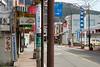sign town (kasa51) Tags: street sign cityscape kanji hiragana katakana gekkoji yamanashi japan 月江寺
