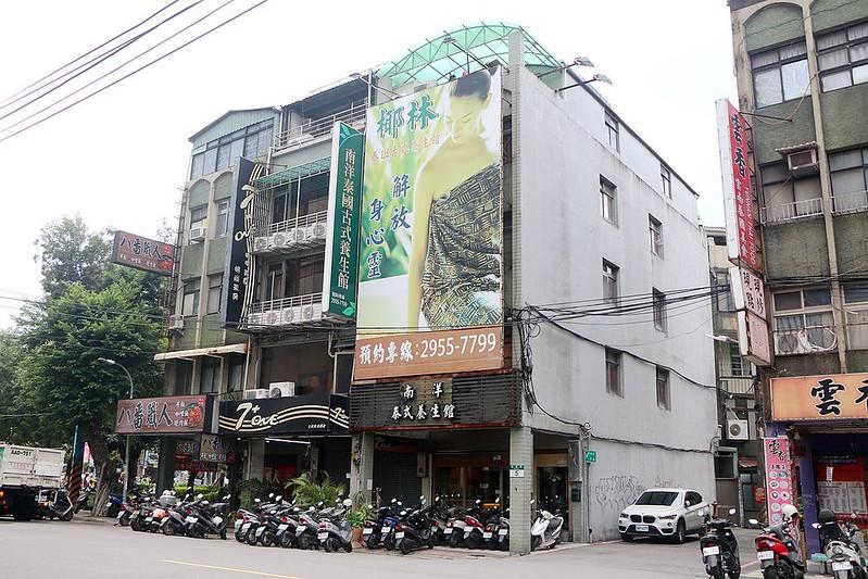 南洋泰國古式養生館003