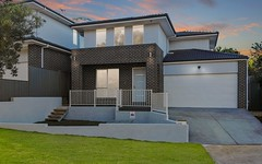 69A Barbara Boulevarde, Seven Hills NSW