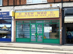 Photo of New Woo, Tolworth - 24 August 2019