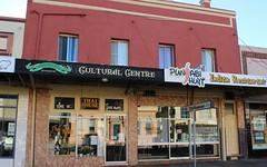 290-292 Grey Street, Glen Innes NSW