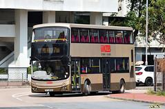 KMB VDL DB300 (MCV D102RLE-HK Bodywork) (kenli54) Tags: kmb kowloonmotorbus kowloonbus bus buses doubledeck doubledecker amc amc1 sy4050 7b vdl mcv db300 daf d102rlehk d102rle cummins isbe noadv demonstrator demo