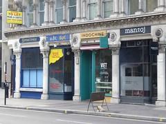 Wok Bok, City of London - 25 August 2019 (John Oram) Tags: wokbok chinesetakeaway planettakeout london england uk tz70p1000938e londoncity