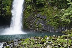 Joren Falls, Izu (AykutPamuk) Tags: