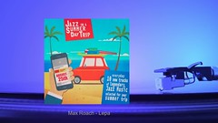Jazz in a Summer Day Trip - August 25th (Various Artists 10 tracks Compilation) (Lounge Sensation TV) Tags: jazz music chill lounge blues soul youtube sensation tv