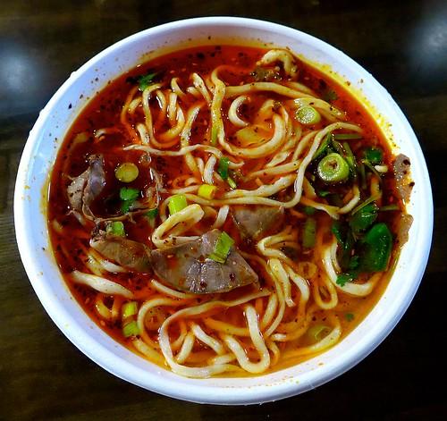 Lanzhou Beef Noodles, Meisiu Cafe, Omaha