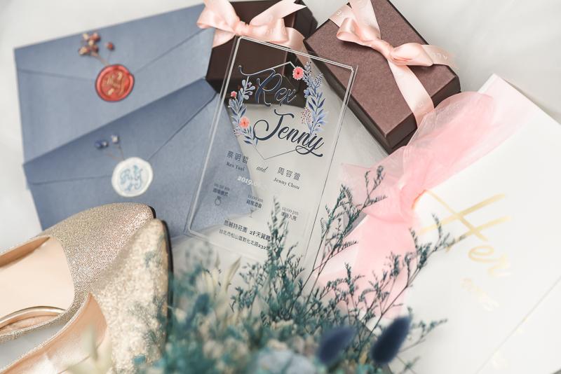 蘿亞Nicol, 翡麗詩莊園婚宴,翡麗詩莊園婚攝,翡麗詩教堂婚禮,翡麗詩天翼廳,78TH,MSC_0001