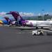 Hawaiian Airlines Boeing 717-2CM; N490HA@OGG;22.08.2019