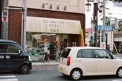 青梅街道 (柚子-YO) Tags: 青梅街道 eos5 28mm18 kodak portra 160 japan フィルム写真 フィルム 写真