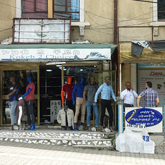 Manniquins (and real people) (Jordan Barab) Tags: ethiopia addisababa mannequins street streetphotography africa sonydscrx100markiii