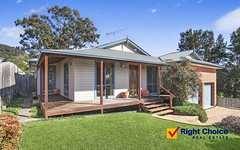 114 Daintree Drive, Albion Park NSW