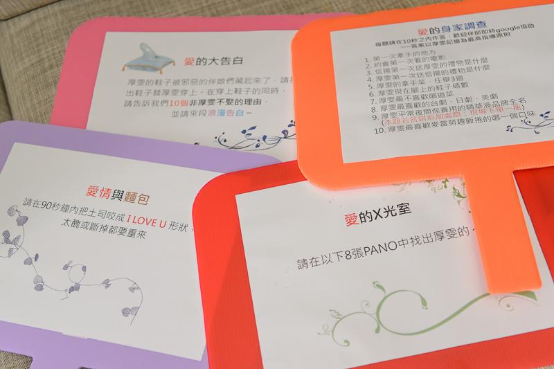 台北國賓,台北國賓婚攝,Judy Jasmine,婚攝,台北國賓婚宴,哈妮熊幸福工坊,囍樂號,3AM錄影,Le Chic,樂許婚紗,MSC_0036