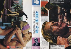 "Seoul Korea vintage VHS cover art for ""Secret of the Fuller Report"" (1968) vintage spy classic - ""Top Secret"" (moreska) Tags: seoul korea vintage vhs cover art retro spy espionage sexy gun kiss secretofthefullerreport 1968 sergio grieco italia import videocassette graphics fonts hangul collectibles archive museum rok asia"