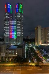 Tokyo, Japan (Chris-Creations) Tags: tokyo japan buildings city skyline night nighttime