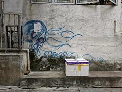 Styrofoam Box (cowyeow) Tags: face china street asia asian 香港 hongkong sheungwan city urban composition graffiti wall streetart skull weird creepy fire skullonfire styrofoam box container abandoned old