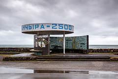 ... Очамчыре 2500 лет. (lars feldhaus) Tags: abandoned soviet busstop transport roadtrip travel sky clouds black sea