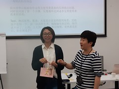 Excel Edge Intl Shanghai Presentation