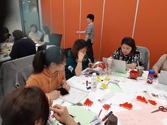 Excel Edge Intl Shanghai Discussion