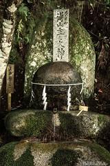 The stone that grants a wish (Blue Ridge Walker) Tags: 玉作湯神社 出雲 神社仏閣